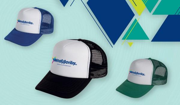 Διαφημιστικά καπέλα σε πράσινη, μαύρη και μπλε απόχρωση