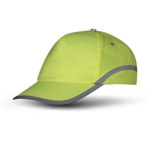 Κίτρινο διαφημιστικό καπέλο από την εταιρεία Μπαξεβανίδης Α.Ε.