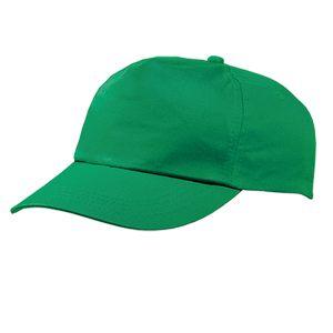 Πράσινο διαφημιστικό καπέλο από την εταιρεία Μπαξεβανίδης Α.Ε.
