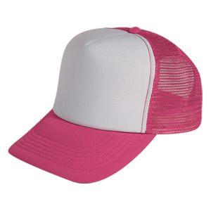 Ροζ διαφημιστικό καπέλο από την εταιρεία Μπαξεβανίδης Α.Ε.