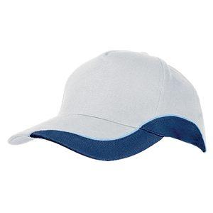 Διαφημιστικό καπέλο σε γκρι και μπλε απόχρωση από την εταιρεία Μπαξεβανίδης Α.Ε.
